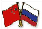 China Russia flag