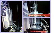 Iran runs nuclear tests
