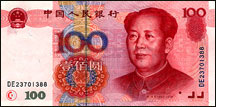 Renminbi Replacing U.S. Dollar