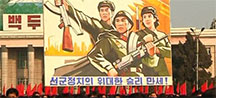 North Korea Threatens US