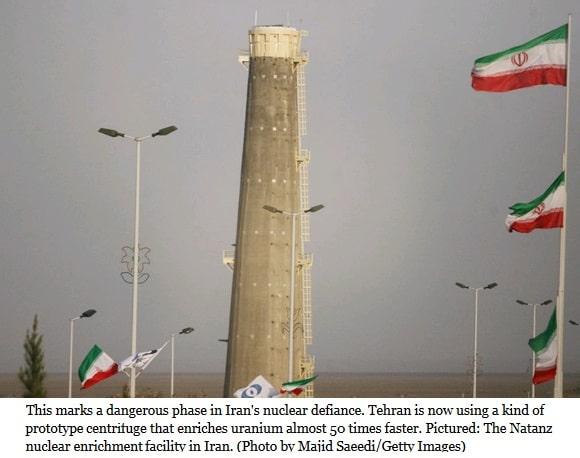 Iranian Centrifuges